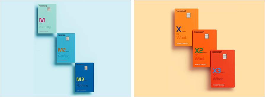 출처=현대카드 공식 페이스북