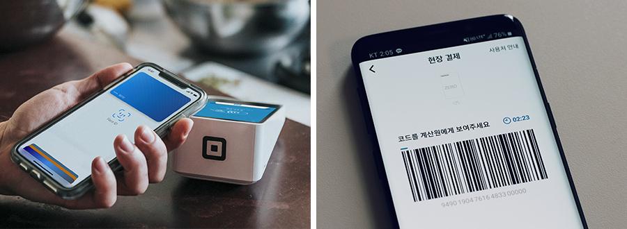 삼성페이, LG페이, 앱카드 등 간편결제 서비스들은 출시 후 몇 년 만에 우리의 일상에 정착했다.