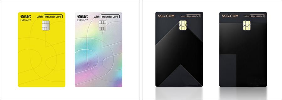 현대카드가 지난 8월 공개한 '이마트 e카드 Edition2'(좌)와 'SSG.COM' 카드(우)