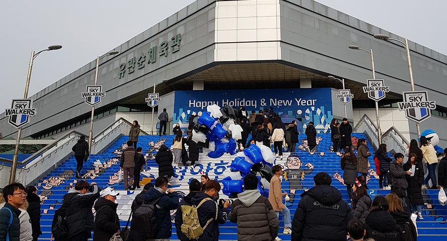 현대 캐피탈 스카이워커스 경기를 위해 유관순 체육관을 찾은 천안 배구 팬들