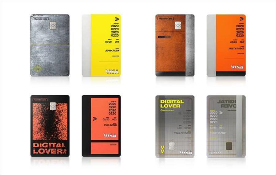 20일 출시된 '현대카드 DIGITAL LOVER'. 4가지 카드 플레이트를 출시해 선택의 범위를 넓혔다.