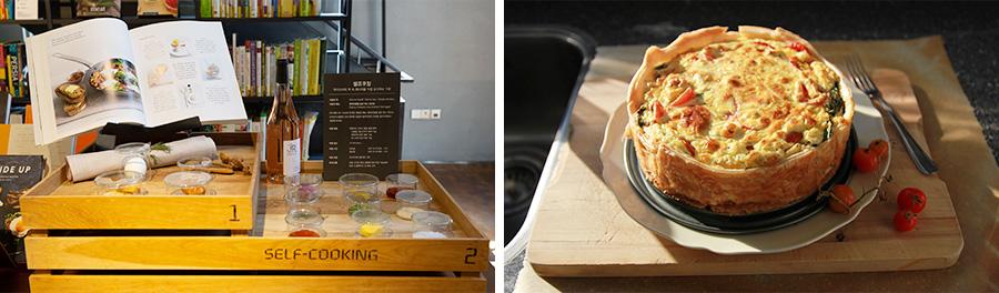 (왼쪽) 쿠킹 라이브러리에 전시된 도나 헤이의 요리책과 밀키트 (오른쪽) 달걀로 만드는 프랑스 디저트 '키슈 로렌'은 김민선 셰프의 '쿠킹 클래스'에서 직접 배울 수 있다.