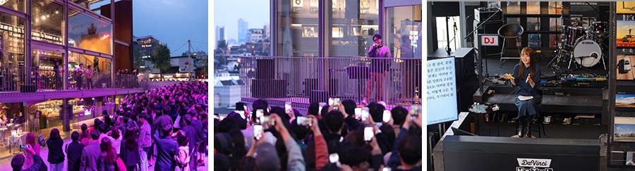 뮤직 라이브러리에서는 잔나비,윤종신의 시크릿 공연,소설가 김금희의 토크 등 다양한 프로그램이 관람객들을 사로잡았다.