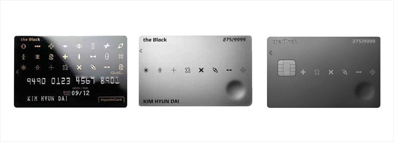 (왼쪽부터 차례대로)더 블랙 티타늄 플레이트,리퀴드 메탈 플레이트,코팔 플레이트