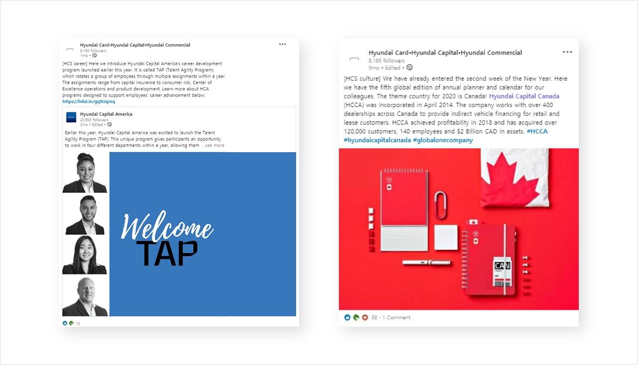 (왼쪽)현대카드·현대캐피탈 링크드인은 해외법인의 링크드인 게시글도 함께 공유한다. (오른쪽) 매년 현대카드·현대캐피탈의 전세계 모든 직원들이 함께 사용할 목적으로 제작되는 다이어리와 달력을 주제로 포스트를 작성해,'글로벌 원 컴퍼니' 기업문화 메시지를 전하고 있다.