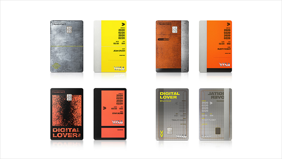 '현대카드 DIGITAL LOVER'는 현대카드가 '디지털 네이티브' 세대를 겨냥해 출시한 상품이다. 카드 디자인도 '우주를 홀로 여행하는 여행자'라는 모티브로 디지털 세대의 라이프스타일을 반영했다.