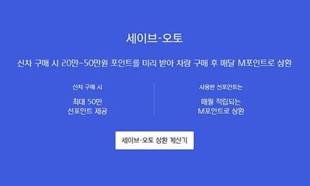 출처=현대카드 홈페이지
