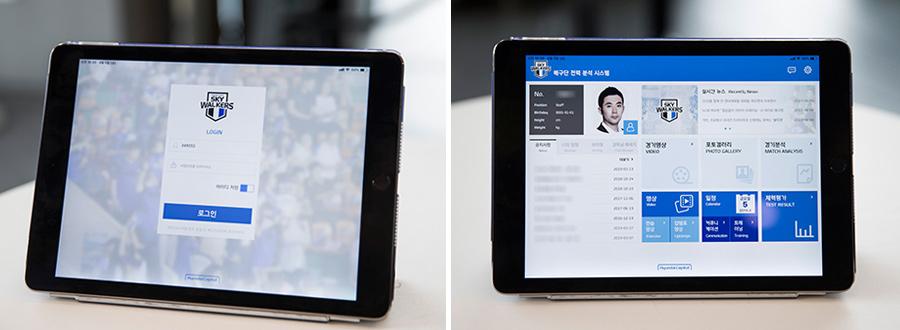 현대캐피탈 배구단 전력 분석 시스템 SW21의 사용 화면 (출처=현대카드∙현대캐피탈 뉴스룸)