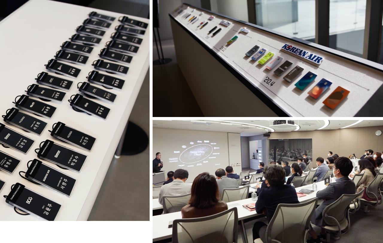 지난 10월 14일 현대카드 여의도 본사에서 열린 '도메인 갤럭시 카운슬'. 현대카드와 현대카드의 PLCC 파트너사 12곳이 처음으로 한 데 모여, 데이터를 기반으로 한 마케팅 협업을 논의하는 자리였다.
