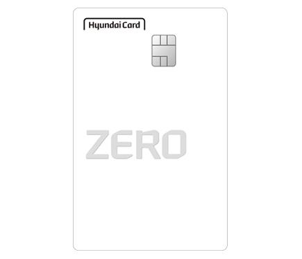 현대카드 ZERO
