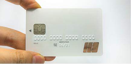 신용카드 결제방법
