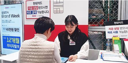 Jieun Choi addresses a customer's queries at a Costco Gwangmyeong booth.