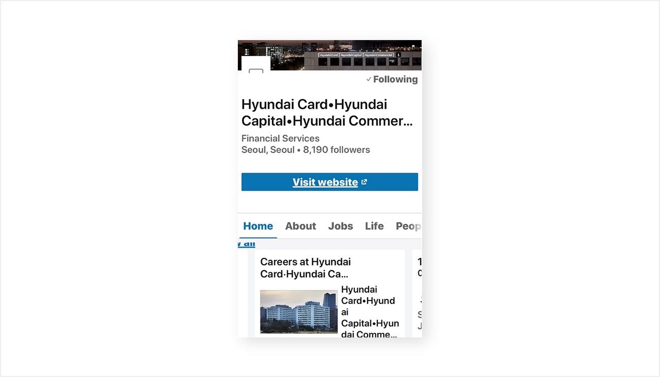 현대카드·현대캐피탈 링크드인은 비즈니스, HR,기업문화,채용 등 다양한 소식을 전하고 있다.