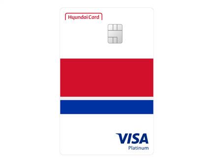 코스트코 현대카드