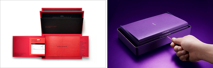 """(From left) Package of """"the Red (2011),"""" with the table of contents attached to the back cover like a wing, facilitating page search. Package of """"the Purple (2011)"""" that made it possible to lift all the materials in the case at once."""