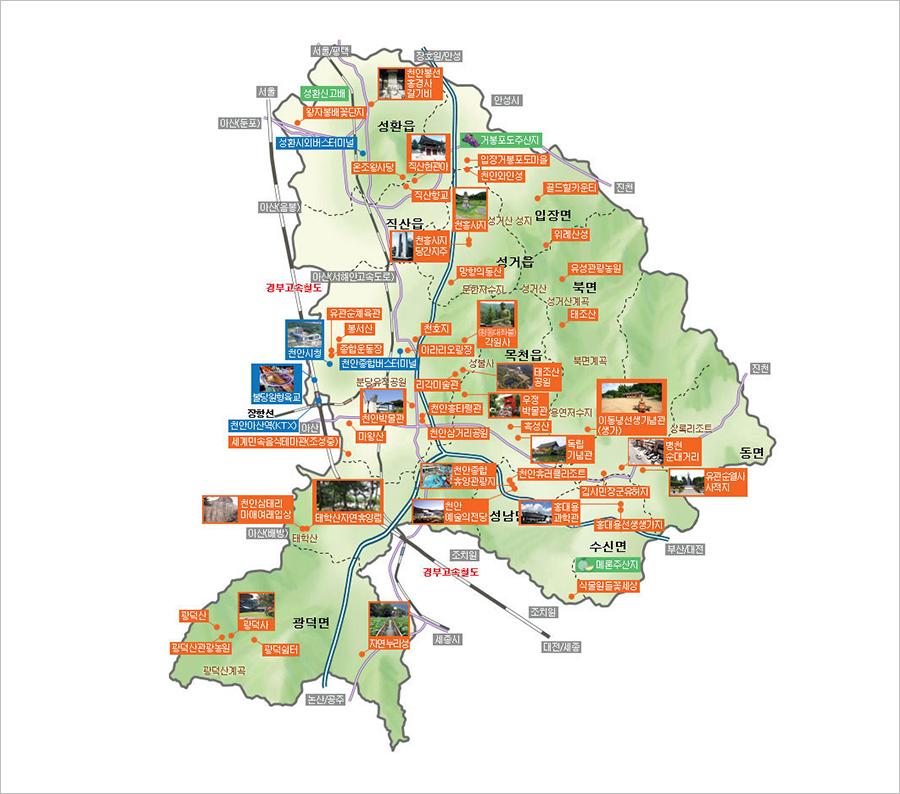 천안 관광 지도(출처=천안 시청)