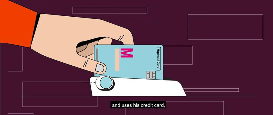 신용카드 결제 데이터에는 카드 소지자의 소비성향,라이프 사이클 등 많은 정보들이 담겨 있다. (출처=The New York Times유튜브 캡처)