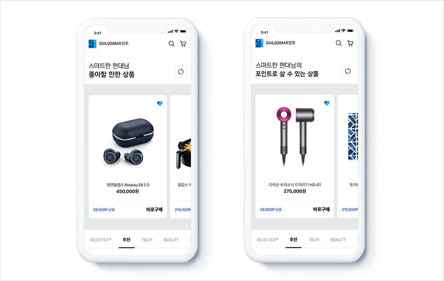 현대카드 M포인트몰은 개인화 추천 기능을 활용해, 회원 개개인에게 최적화된 상품을 추천한다.
