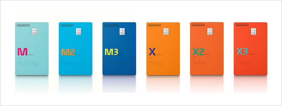 현대카드의 세로형 카드 디자인은 고객에게 차별화된 경험을 선사했다(출처=현대카드∙현대캐피탈 뉴스룸)