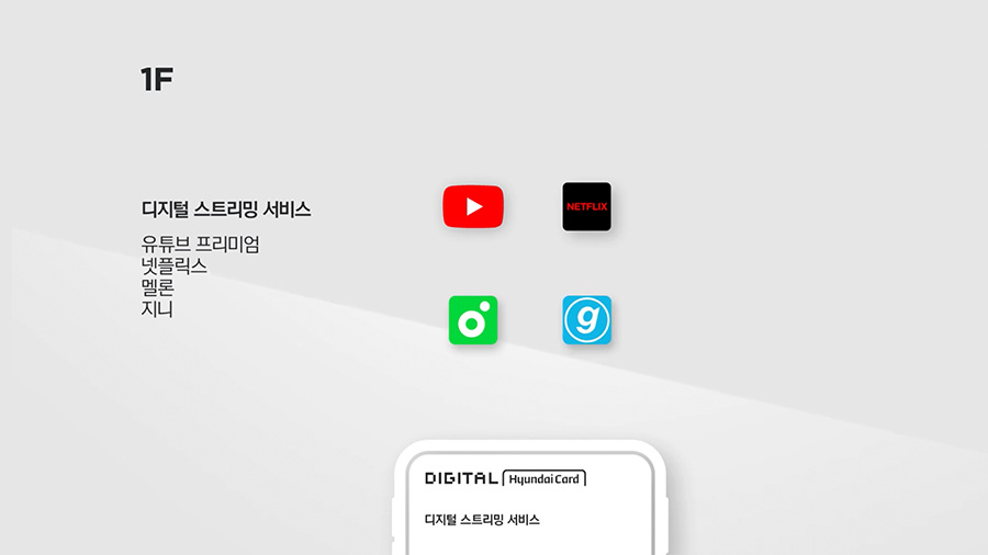 YouTube의 3F 시스템 튜토리얼 중 1층 소개영상