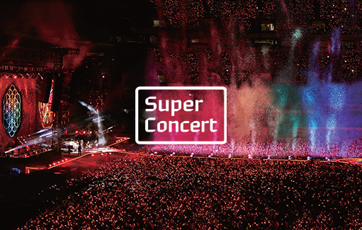 Looking back at 14 years of Super Concert