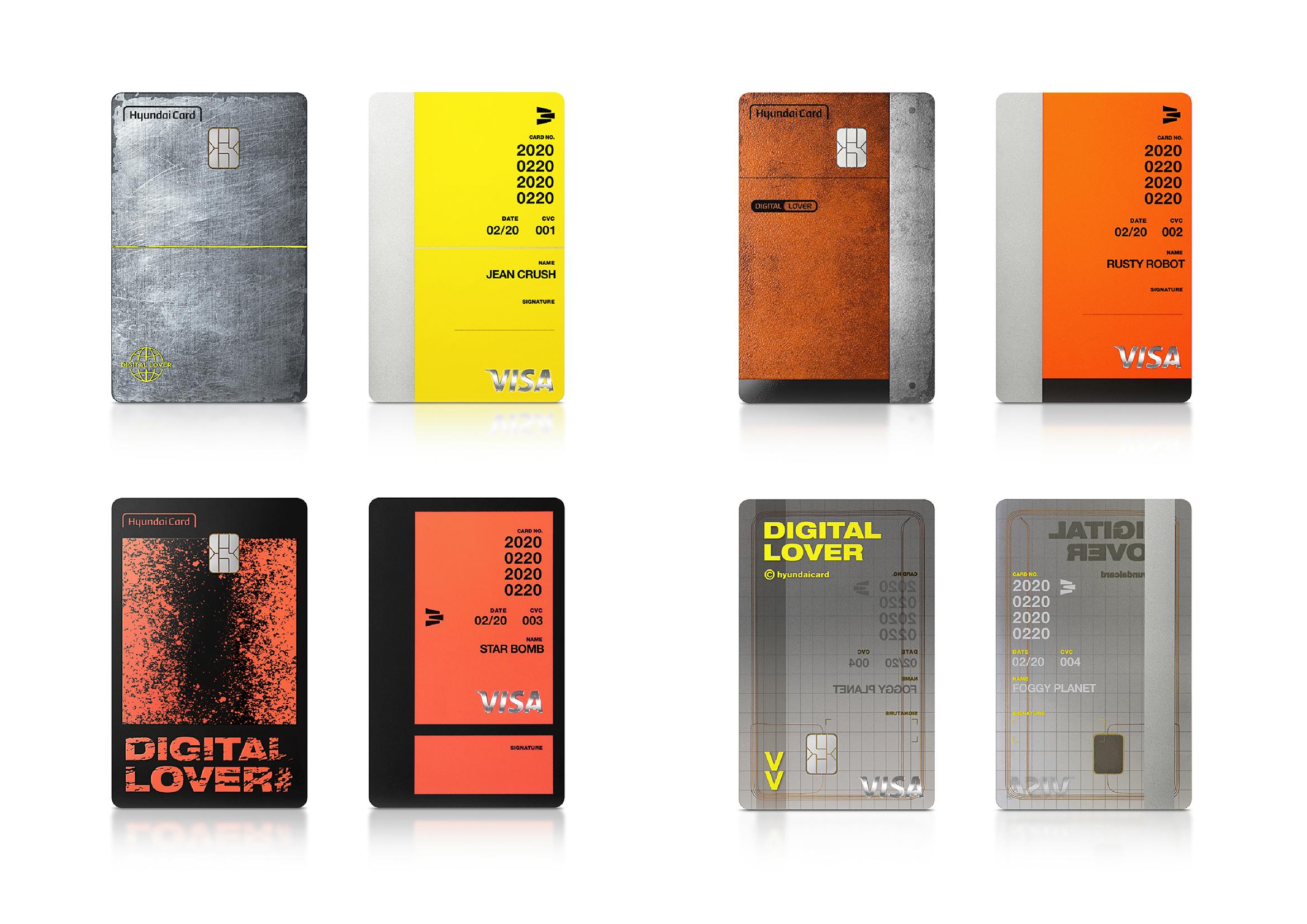 Hyundai_Card_DIGITAL_LOVER.jpg