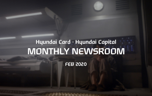 MONTHLY NEWSROOM vol.16