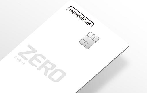 현대카드ZERO Edition2 썸네일.jpg