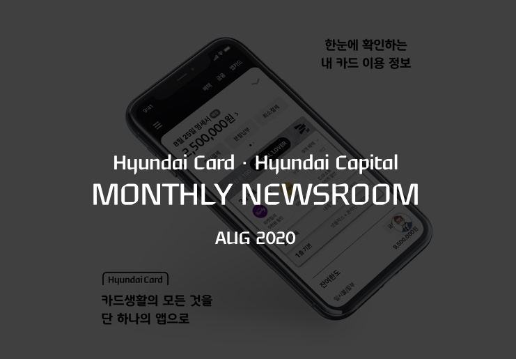 MONTHLY NEWSROOM vol.21