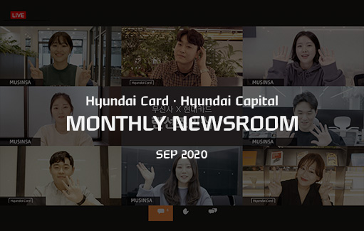 MONTHLY NEWSROOM vol.22