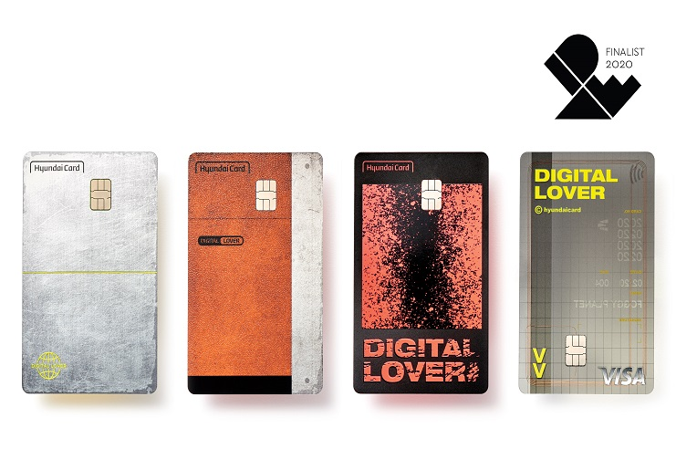 현대카드 'DIGITAL LOVER', 'IDEA Design Award 2020' 본상 수상